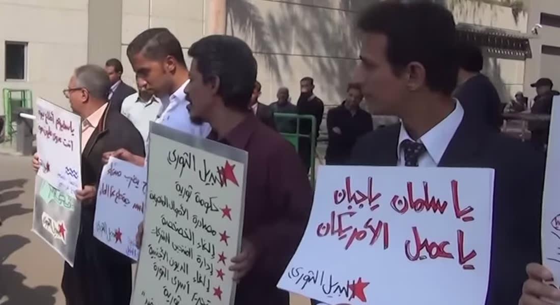 مغردون.. هل يمكن تنظيم مظاهرة ضد عاصفة الحزم والملك سلمان أمام سفارة السعودية بمصر دون ضوء أخضر؟