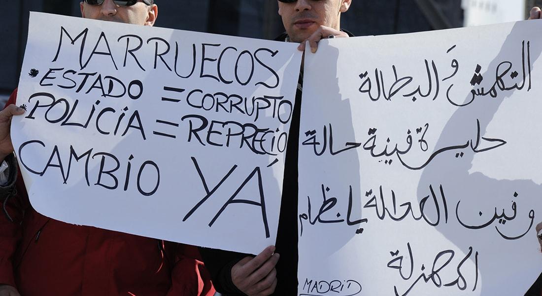 في حربه ضد الرشوة.. المغرب يطرد شرطييْن ويعزل بعض القضاة