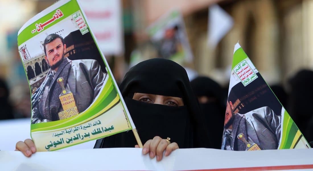 الحوثيون يتهمون السعودية بضرب أحياء ومنازل سكنية.. ووصول سفن تحمل مواد غذائية للبلاد