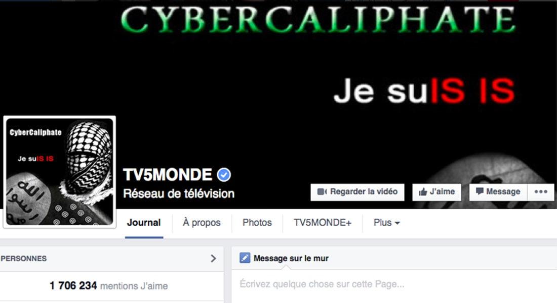 قراصنة داعش يشلون 11 قناة تلفزيونية فرنسية ويستولون على حساباتها بأعنف هجوم إلكتروني من نوعه