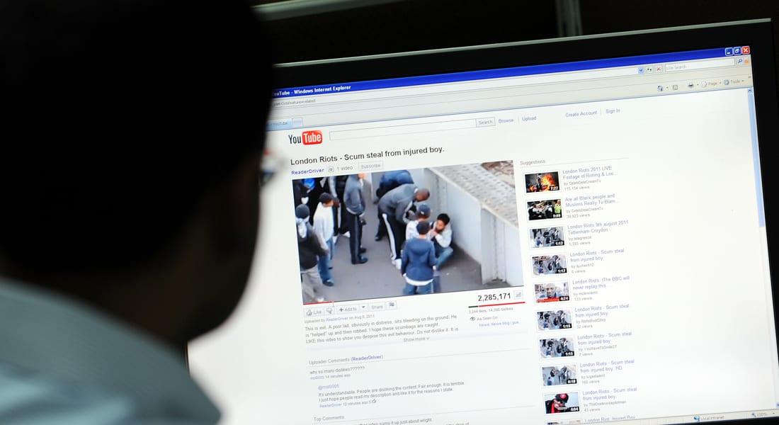 يوتيوب بدون اعلانات؟ نعم.. لكن عليك الدفع أولا