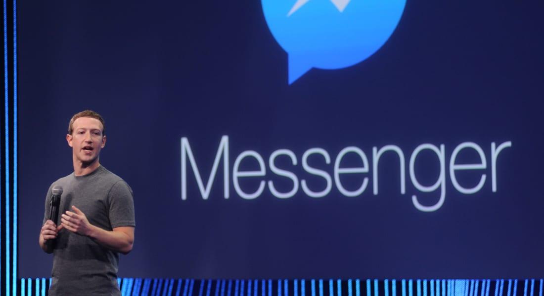 فيسبوك مسنجر أصبح الآن تطبيقاً مستقلاً على شبكة الإنترنت