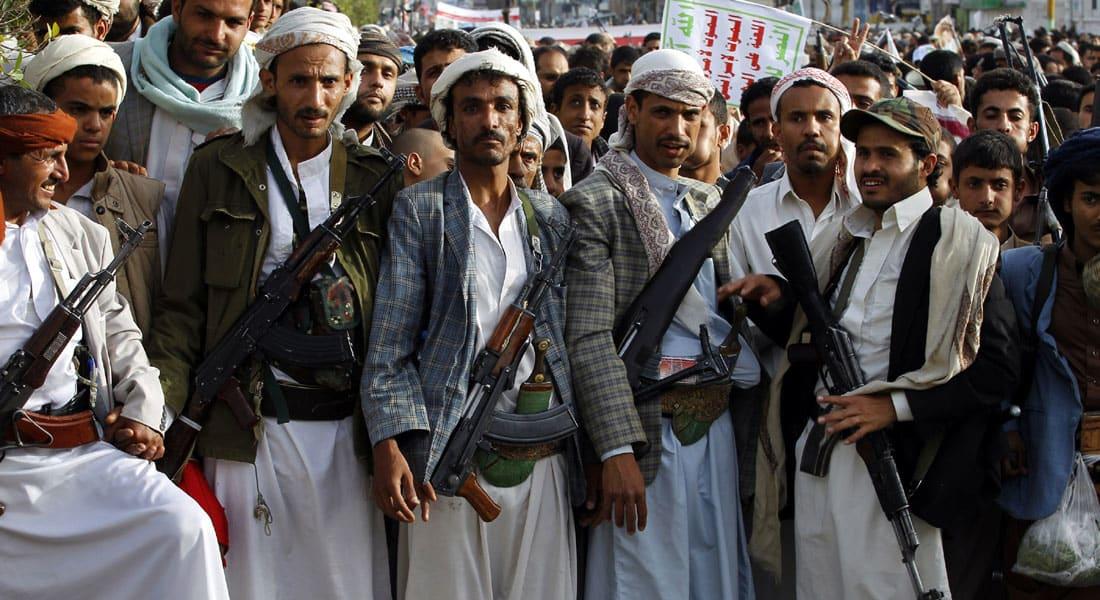 """ضابط أمريكي لـCNN: الحوثيون يهددون أمريكا كما السعودية وعلينا الخروج من """"خلف الستارة"""""""
