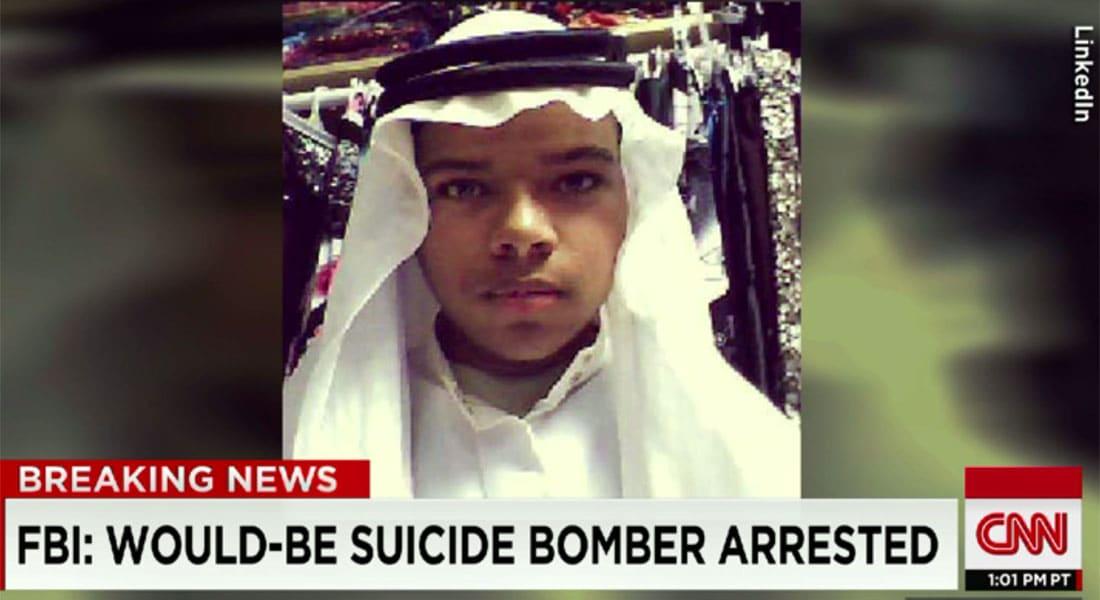 اعتقال أمريكي أراد مساعدة داعش بتفجير قاعدة عسكرية وتطوع بالجيش لقتل رفاقه أسوة بنضال حسون