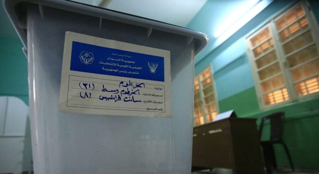 انتخابات السودان: منافسة صورية للبشير.. أكثر من 13 مليون ناخب يدلون بأصواتهم بانتخابات برلمانية ورئاسية