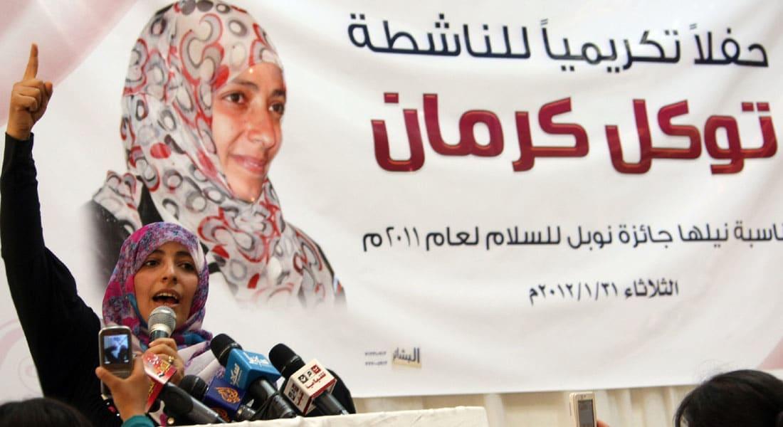 إخوان اليمن يقدمون أوراق الاعتماد للخليج بوجه إيران والحوثيين وتوكل كرمان تهاجم صالح: رأس الأفعى فاته القطار