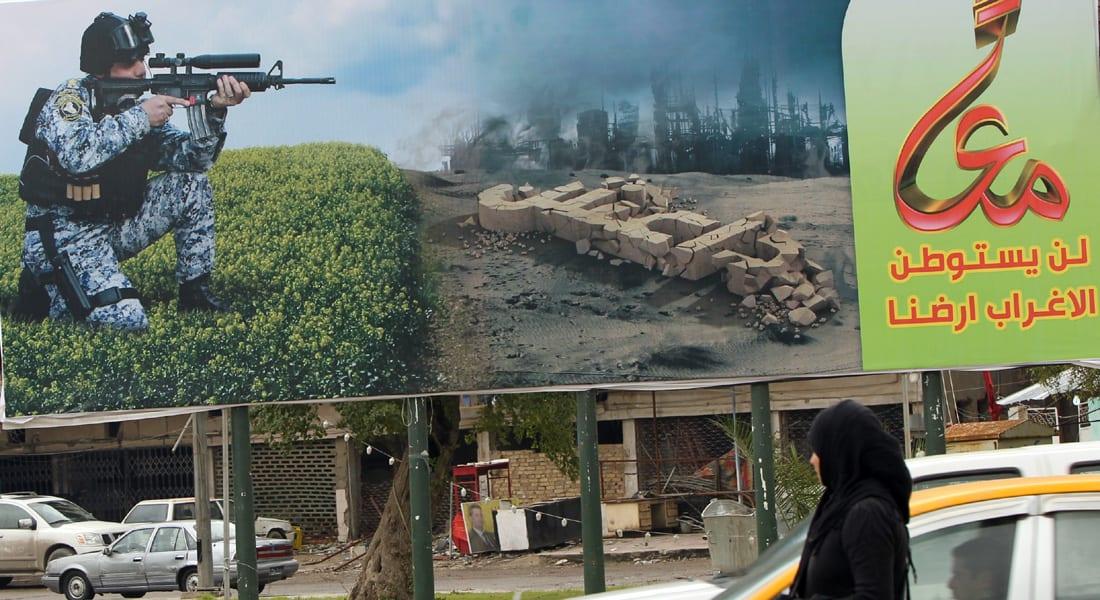 مسؤول عراقي لـCNN: طيران التحالف أوقف تقدم داعش نحو وسط الرمادي