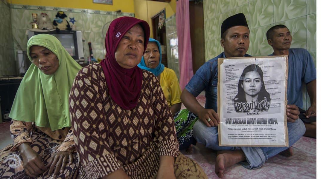 جاكرتا تستدعي سفير السعودية احتجاجا على إعدام ثاني إندونيسية خلال أسبوع