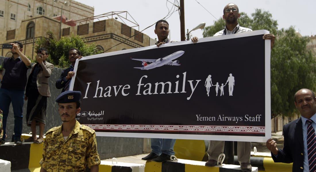 """اليوم 24 لـ""""عاصفة الحزم"""".. استهداف تحركات للحوثيين باتجاه السعودية وجيبوتي تفتح أجواءها وسواحلها للتحالف"""