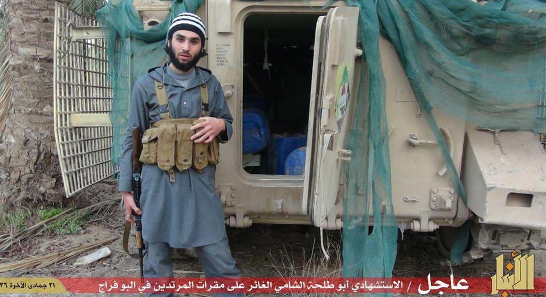 """جنرال أمريكي لـCNN: لا نعلم دور قيادة داعش بتفجيري أربيل وجلال أباد.. ودورهما لا يفيد إقامة """"الخلافة"""""""