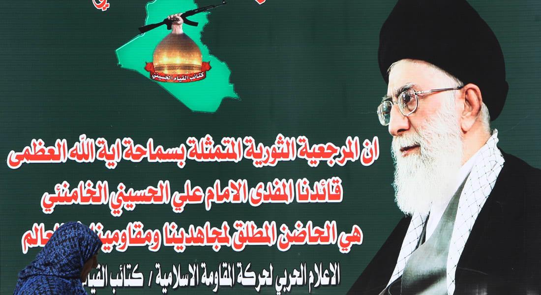 خامنئي يدعو قواته للجهوزية قائلا: أمريكا وليس إيران مصدر التهديد