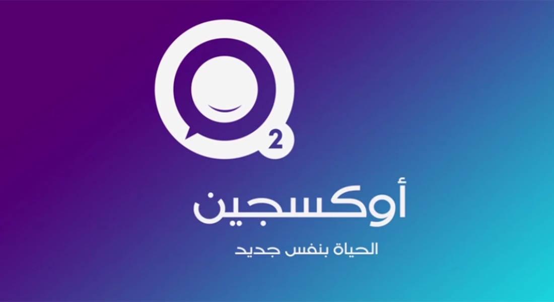 """برامج التنمية البشرية على يوتيوب.. مثال """"أوكسجين"""" للمغربي أنس مبارك"""