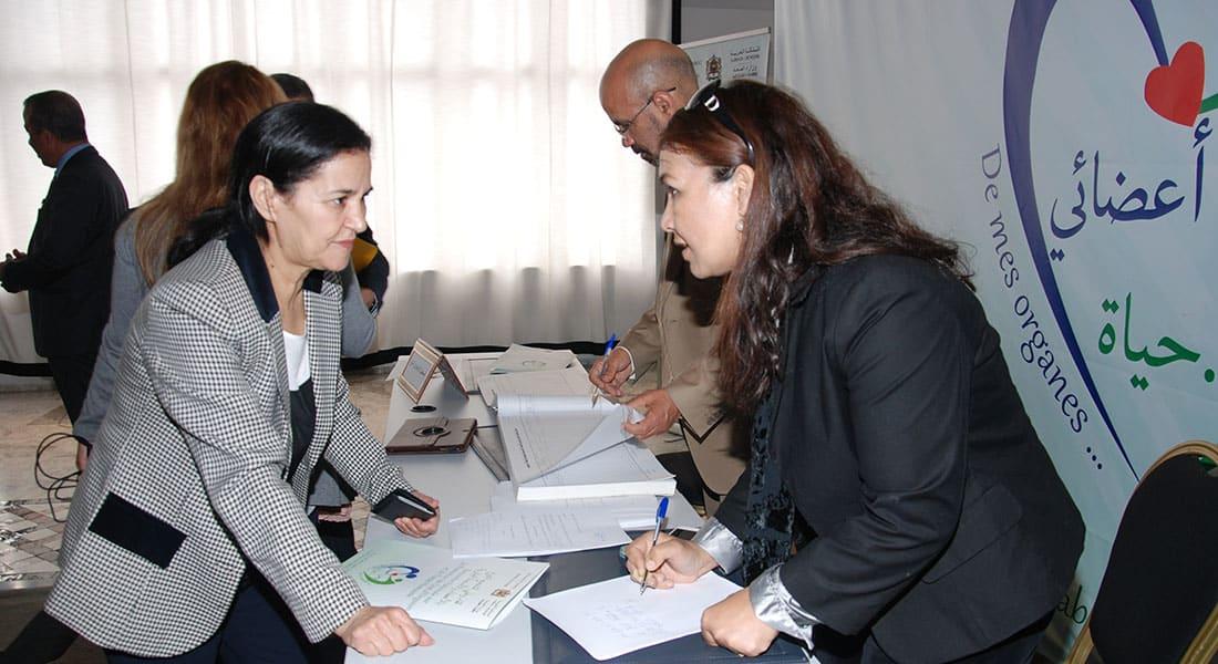 وزير الصحة المغربي يناشد أبناء بلده التبرّع بأعضائهم البشرية