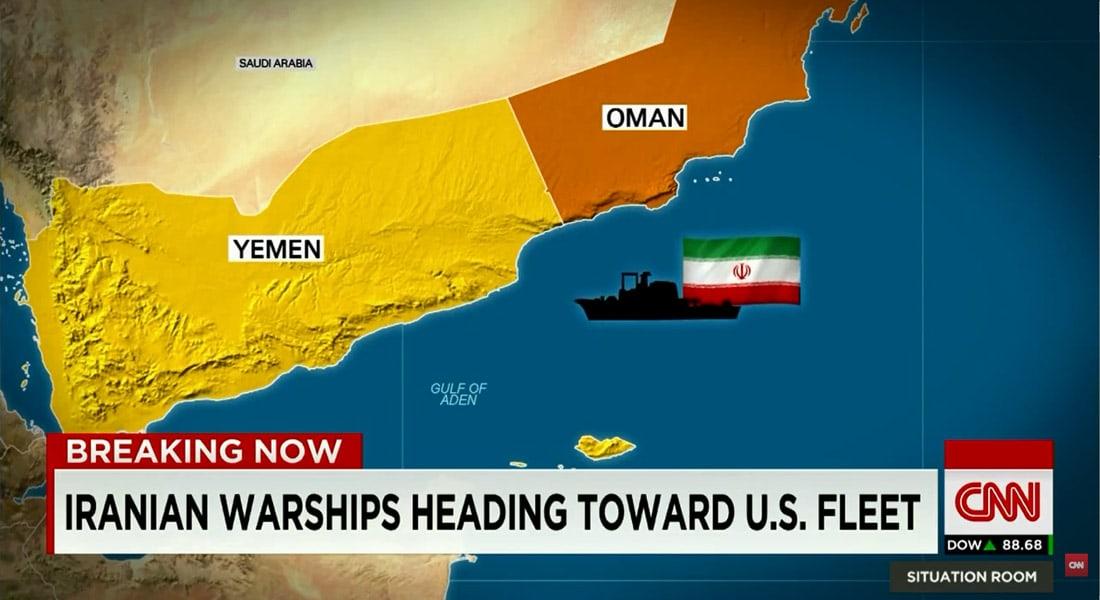 السفن الإيرانية تقترب من البوارج الأمريكية قبالة اليمن.. أوباما: نحن القوة المهيمنة وعلى تواصل مع الحلفاء بالمنطقة