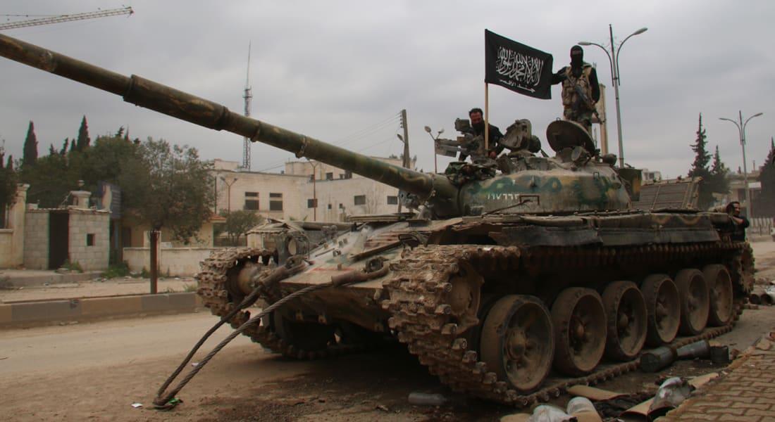"""""""جبهة النصرة"""" وحلفاؤها يسيطرون بشكل شبه كامل على جسر الشغور بإدلب"""