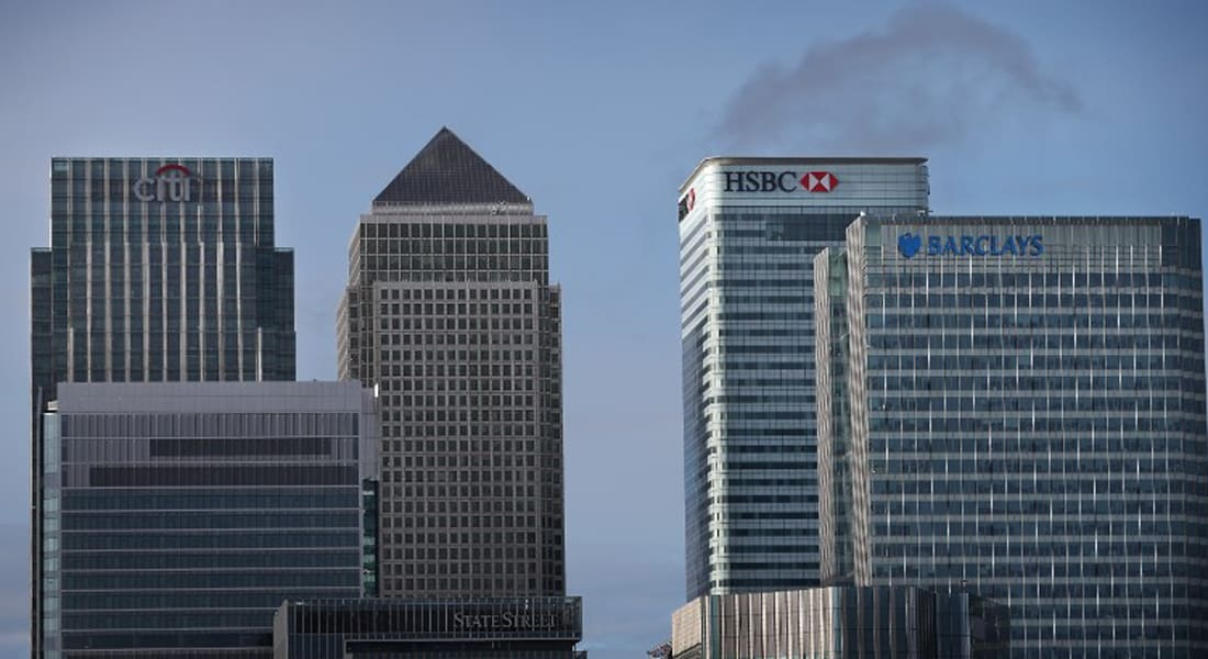 HSBC: ننظر في الخروج من بريطانيا