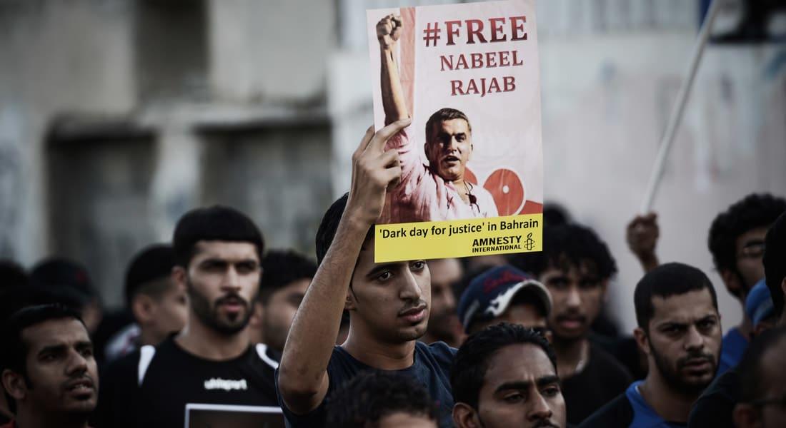 """تمديد الحبس الاحتياطي للناشط البحريني نبيل رجب لاتهامه بـ""""الإضرار بعاصفة الحزم"""""""