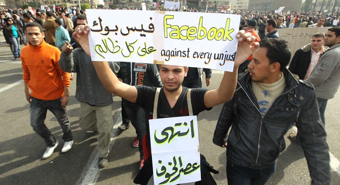 """في مصر.. دعوى جديدة تتهم """"فيسبوك"""" بـ""""تهديد الأمن القومي والتحريض على الفسق"""""""