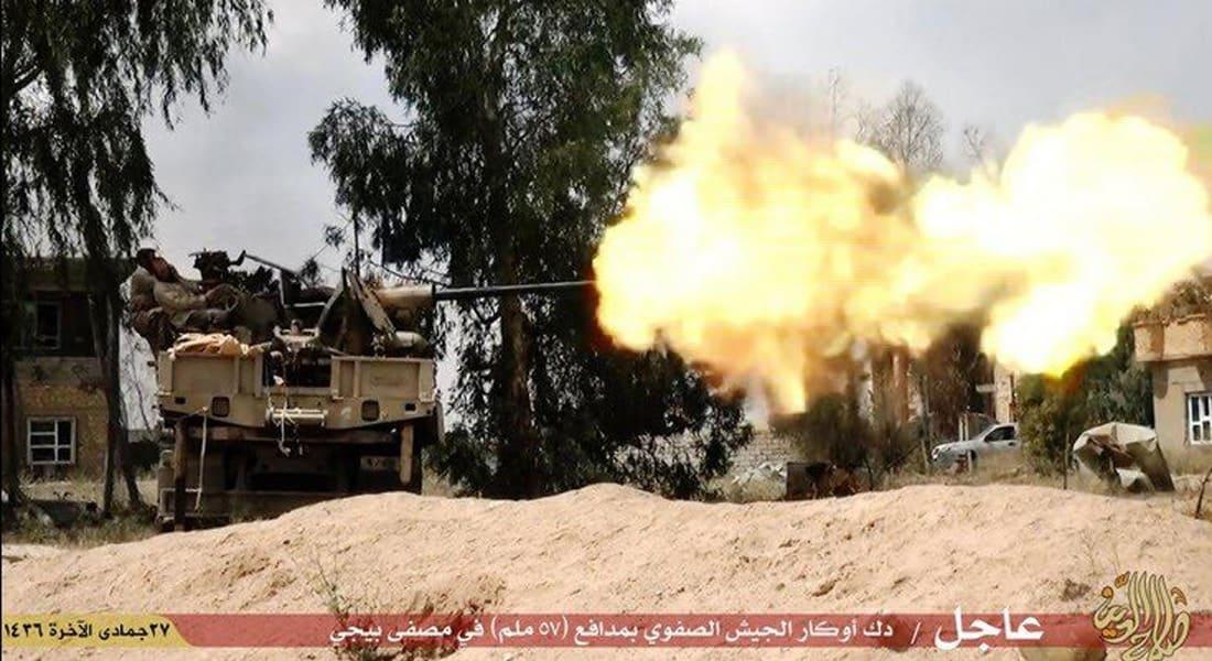 نائب مدير مكافحة الإرهاب بـCIA سابقا لـCNN: لا يمكننا هزيمة داعش.. يمكننا هزم عناصر فقط وليس الإسلام السياسي