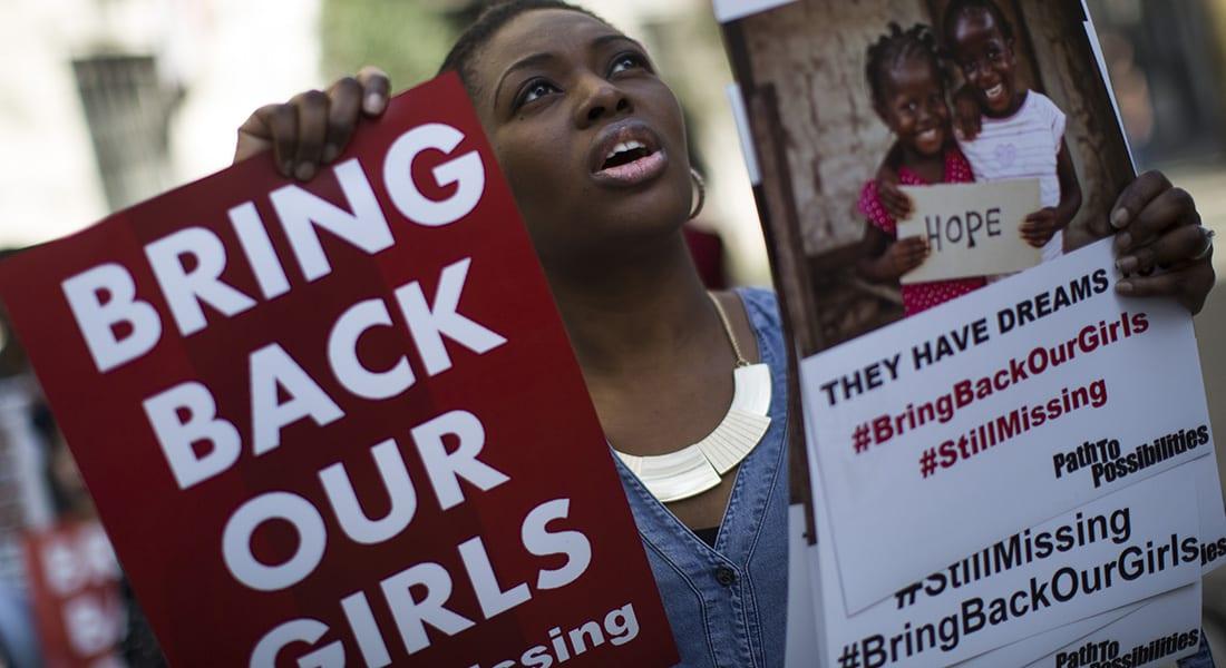 القوات النيجيرية تنفذ عملية إنقاذ لـ200 فتاة و 93 سيدة