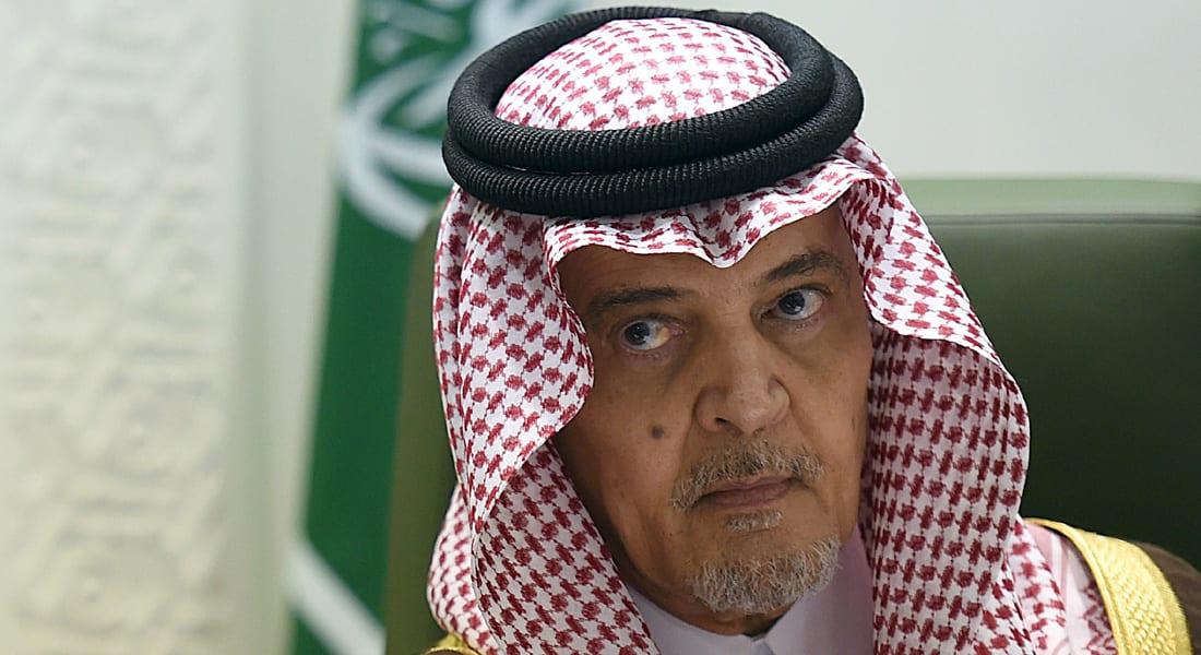 السعودية.. ضم ديوان ولي العهد للديوان الملكي ورسالة من الملك سلمان للأمير الفيصل