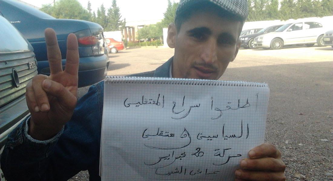 """اعتقال شاب مغربي بتهمة """"إهانة موظف عمومي"""" في تعليق بفيسبوك"""
