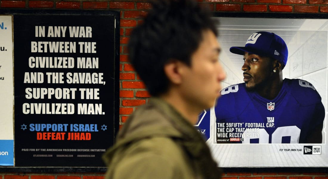 بعد الهجوم على معرض لرسوم كرتونية للنبي محمد.. ما هي مجموعة مبادرة الدفاع عن الحرية الأمريكية المنظمة للحدث؟