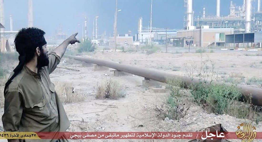البنتاغون: داعش وخلال الـ48 ساعة الماضية تمكن من خرق الطوق الأمني حول مصفاة بيجي النفطية