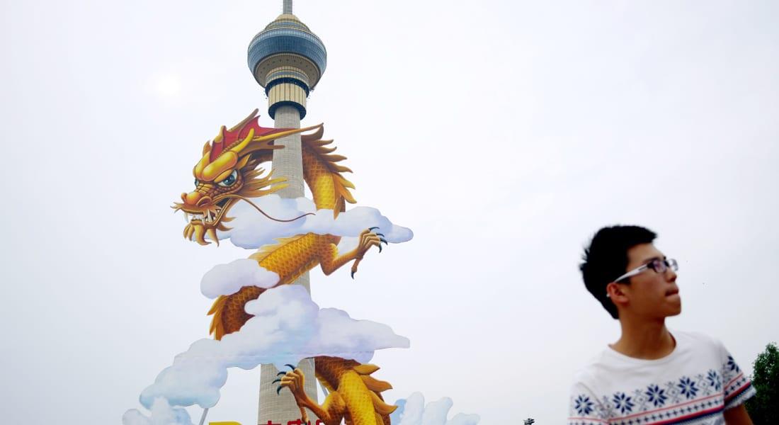 ذراع القطاع الخاص بالبنك الإسلامي للتنمية تتعاون مع أكبر بنك بالعالم وتفتح أبواب التنين الصيني للتمويل الإسلامي