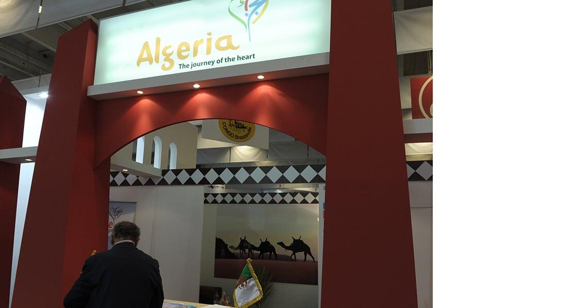 رغم تقدمها النسبي.. السياحة الجزائرية لا تزال متأخرة بسبب ضعف البنى التحتية