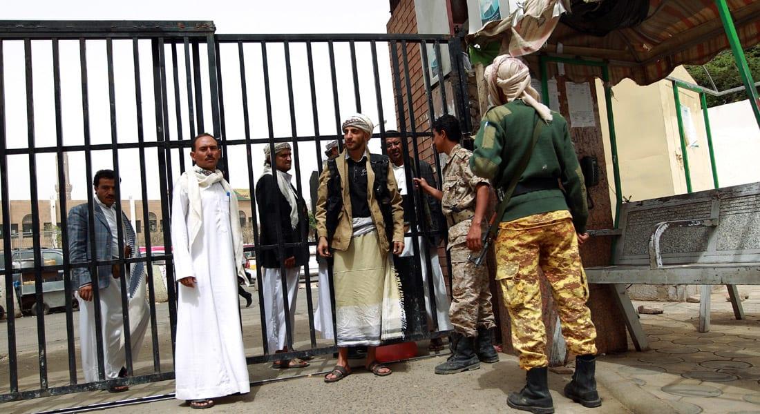"""اليمن.. استهداف 17 قيادياً حوثياً و100 موقع بـ130 غارة واستخدام مدنيين كـ""""دروع بشرية"""" في صعدة"""