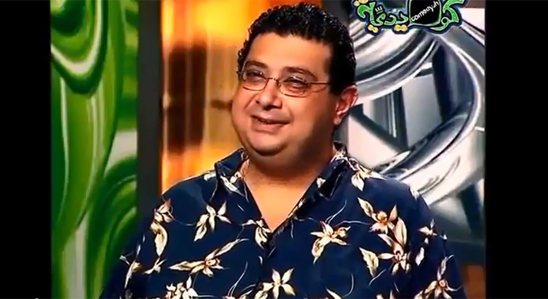 """تخفيف حبس الممثل ماجد الكدواني من شهرين لـ24 ساعة بقضية """"ضرب"""" عامل بمحطة وقود"""