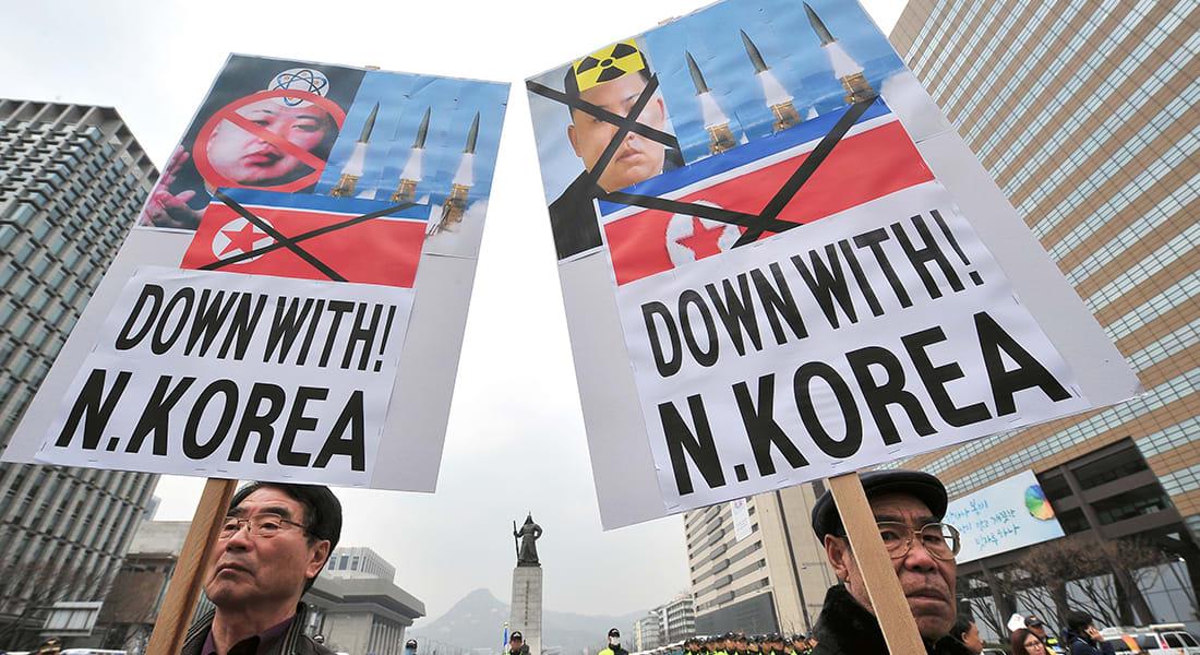 تقارير إعلامية كورية جنوبية: كوريا الشمالية أعدمت وزير دفاعها