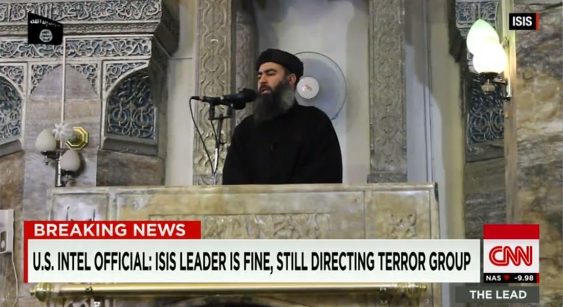 بعد تقارير إصابة زعيم داعش وعجزه.. مسؤولون بالاستخبارات الأمريكية لـCNN: أبوبكر البغدادي بخير ويأمر ويدير العمليات اليومية
