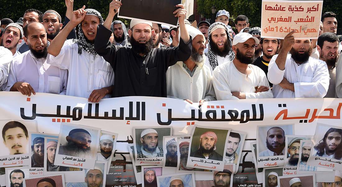 عائلات معتقلي المغرب الإسلاميين تحتج في ذكرى 12 لأحداث الدار البيضاء الإرهابية