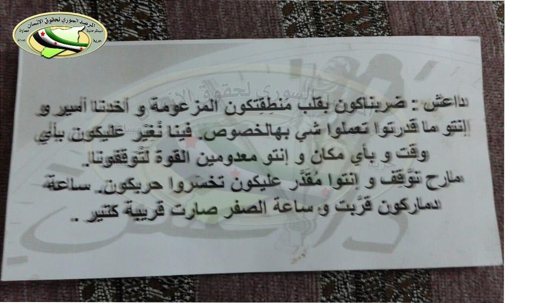 كيري بعد خسارة القوات العراقية لمدينة الرمادي: الأوضاع ستنقلب ضد داعش قريبا
