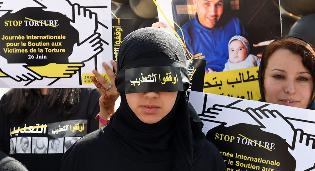 أمنستي تتهم المغرب بممارسة أشكال خطيرة من التعذيب والمجلس الوطني ينتقد التقرير