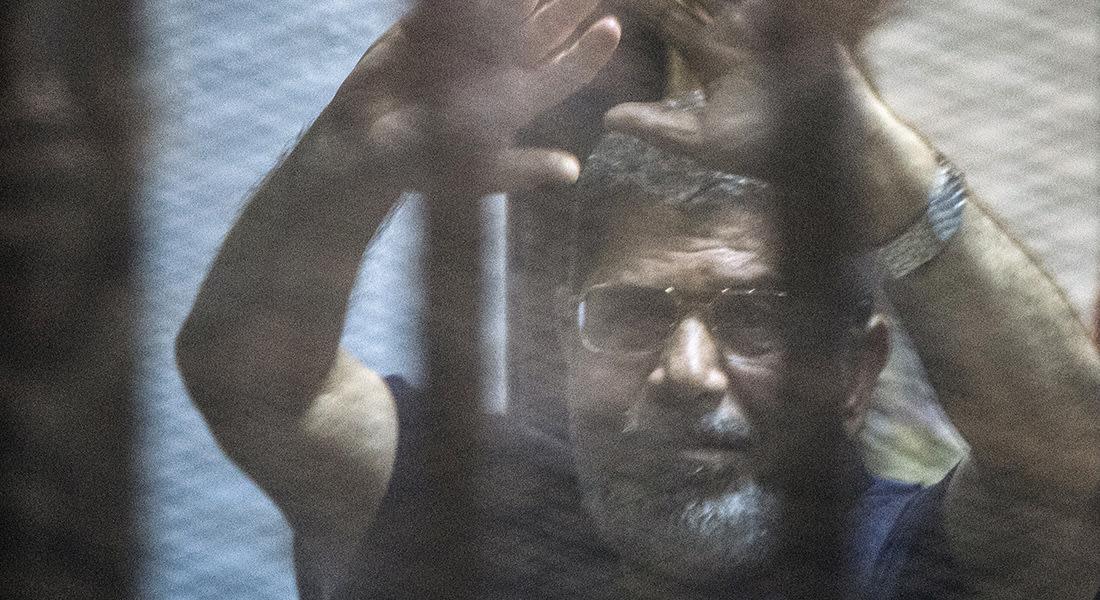 حزب العدالة والتنمية المغربي يستغرب حكم الإعدام في حق الرئيس المصري السابق