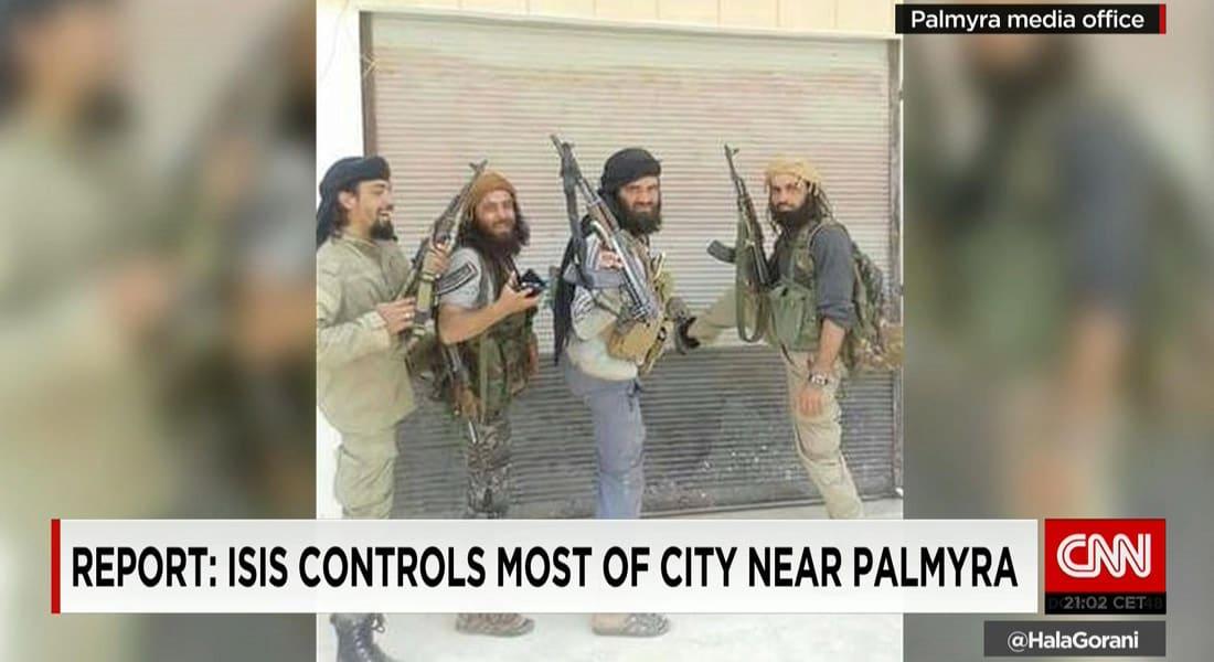 المرصد: الجيش السوري ينهار أمام داعش بتدمر.. والتنظيم يسيطر على أغلب المدينة