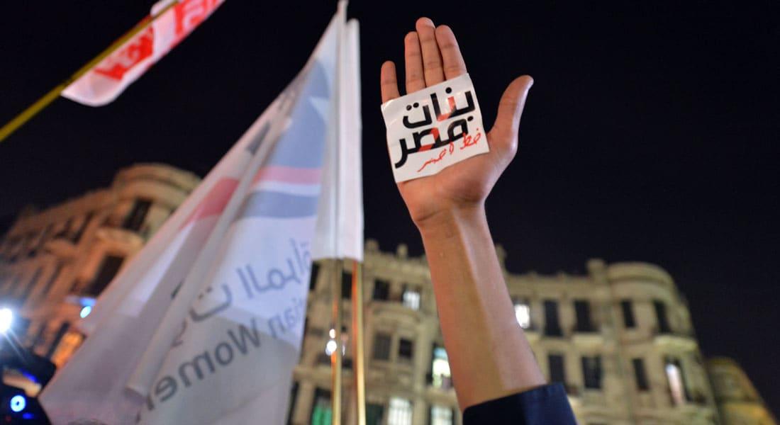 """بعد محاولات الاعتداء الجنسي على معلمة بمصر.. مبادرة """"شفت تحرش"""": الجريمة التي وقعت لا يكفى معها الوعود"""