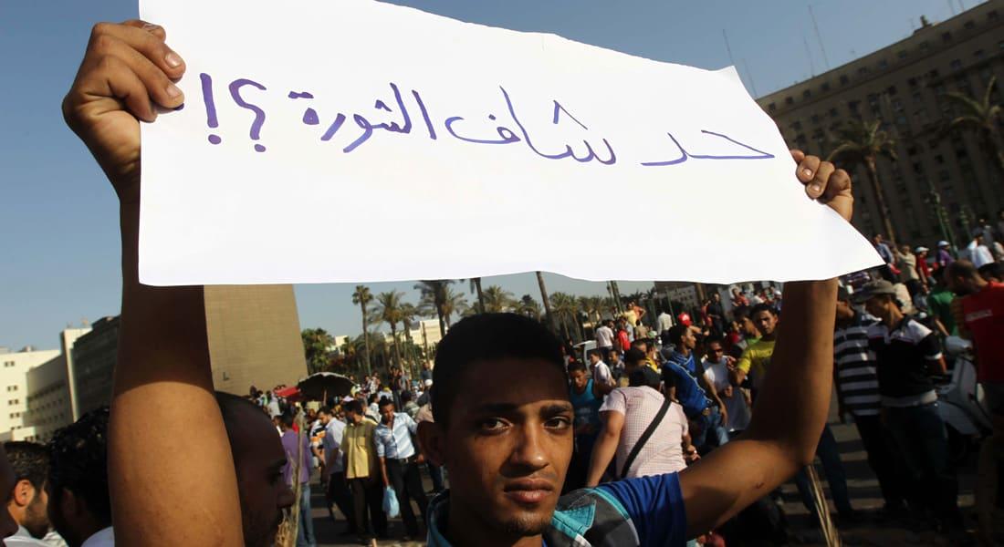 """إفتاء مصر تنهي الجدل حول """"فتاوى شاذة"""" بتحريم الانضمام للأحزاب السياسية"""