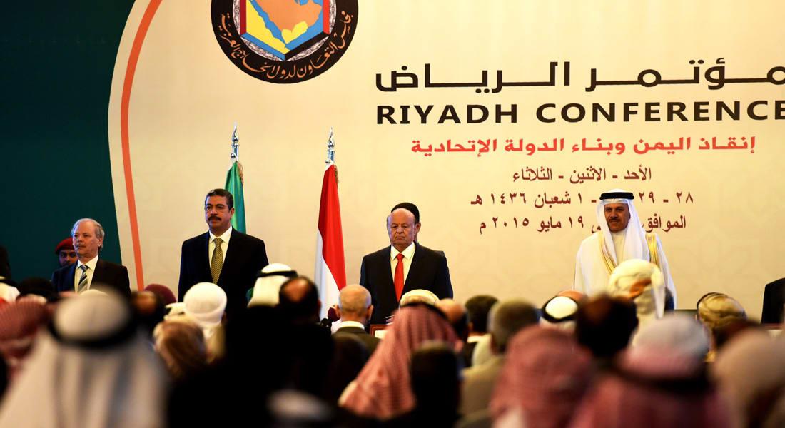 """إرجاء """"حوار جنيف"""" حول الأزمة اليمنية برعاية الأمم المتحدة في 28 مايو لـ""""أجل غير مسمى"""""""