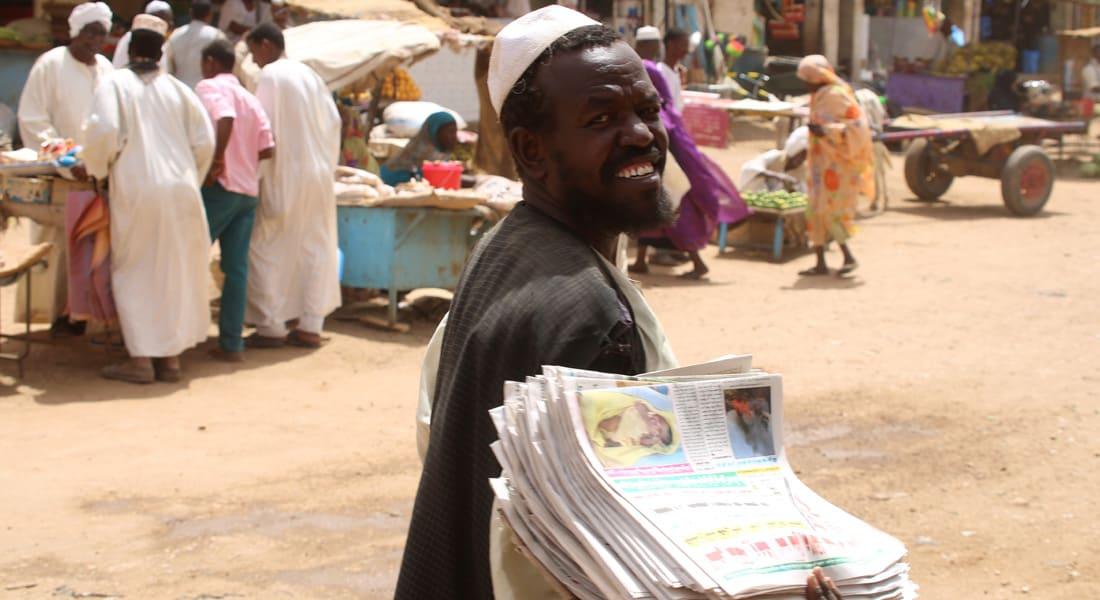 استنكار واسع لمصادرة عشر صحف سودانية وتعليق صدور أربعة بعد تقرير عن اغتصاب وتحرش بالأطفال