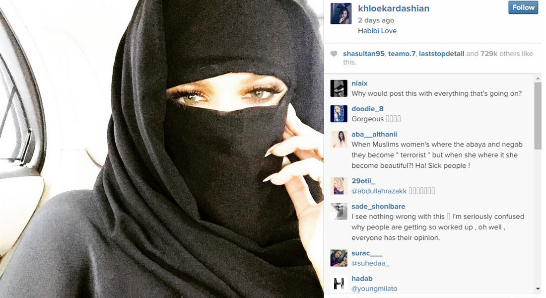 صورة لكلوي كرداشيان بالنقاب تثير جدلاً بين متابعيها