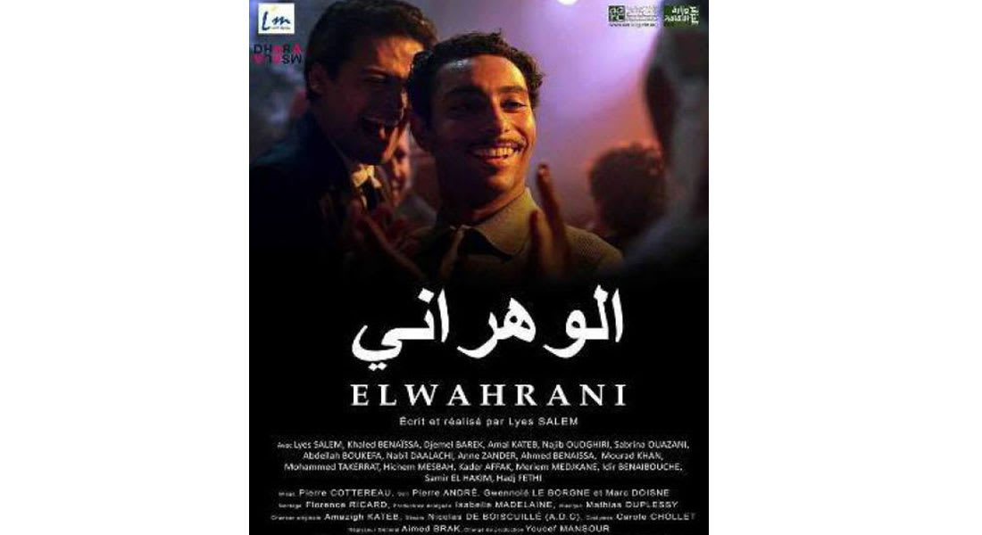 """فيلم """"الوهراني"""" يثير زوبعة في الجزائر لمشاركته في مهرجان بإسرائيل"""