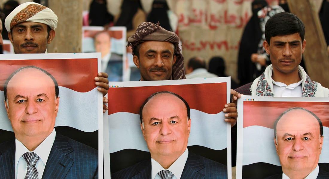 وزراء خارجية التعاون الإسلامي: الالتزام ودعم شرعية عبدربه منصور هادي باليمن وترحيب بعملية إعادة الأمل