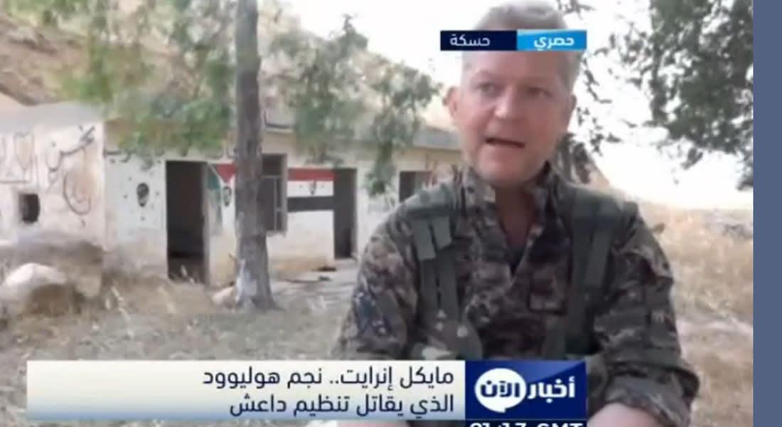 """مايكل إنرايت .. نجم من هوليوود يحارب """"داعش"""" مع الأكراد بعدما رأي حرق الطيار الأردني حيا وينتقد شيعة العراق"""