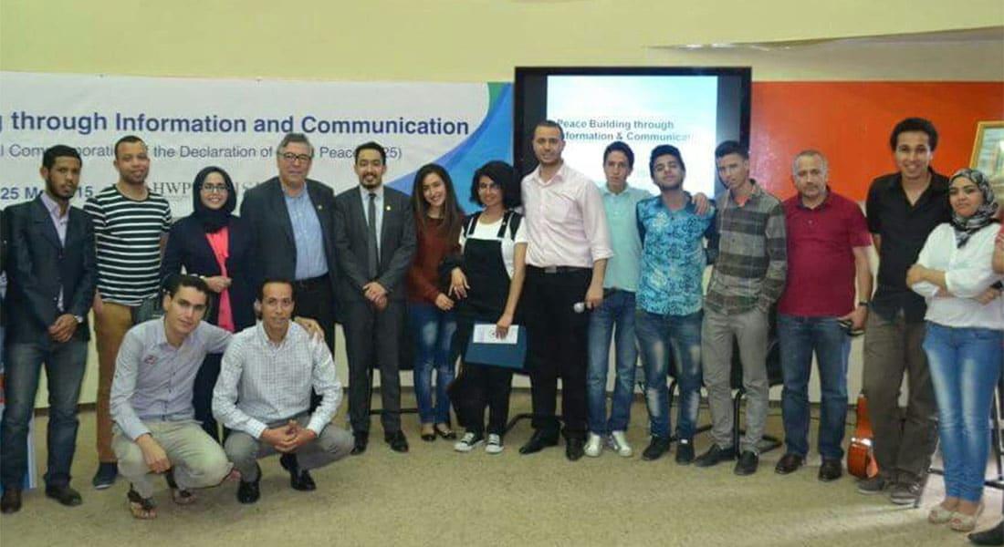 صحافيون ينظمون لقاءً لأجل السلام العالمي بالعاصمة المغربية الرباط