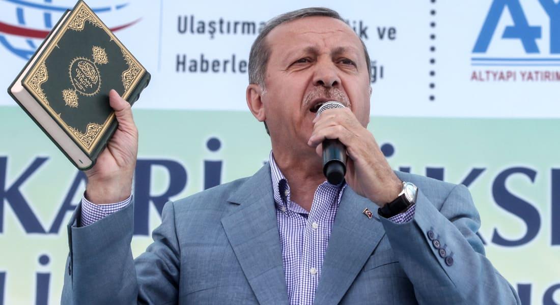 """أردوغان يفتتح أول بنك إسلامي حكومي بتاريخ تركيا.. والسلطات تستحوذ على """"بنك آسيا"""""""