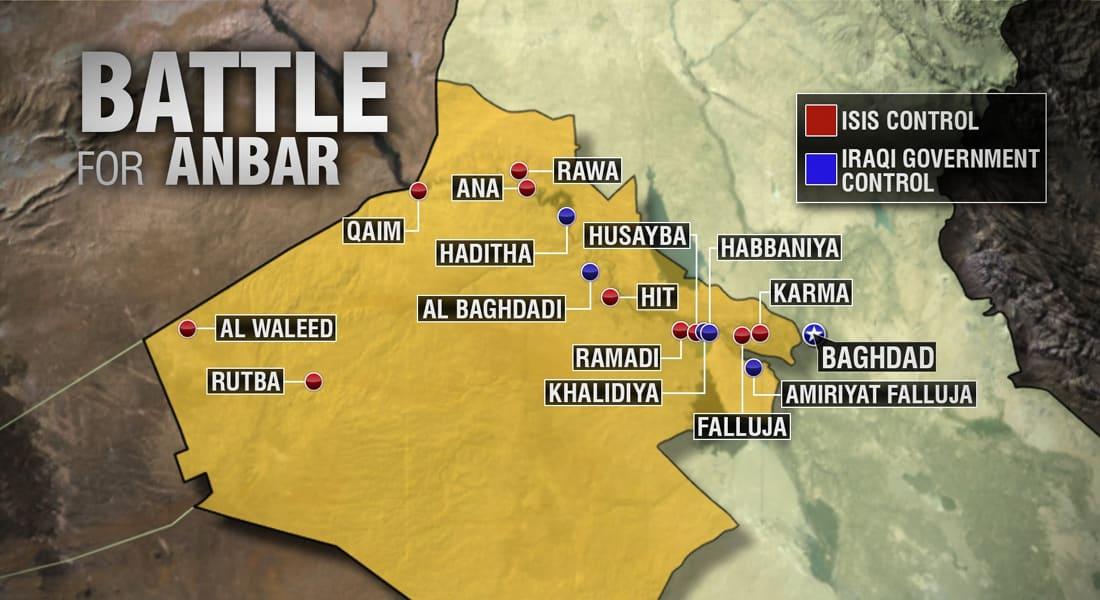 مصدران أمنيان عراقيان لـCNN: داعش يقتل 34 من القوات العراقية باقتحام مصنع كيماوي قديم قرب سامراء